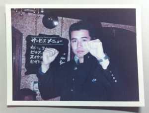 須藤、大学4年の頃の写真